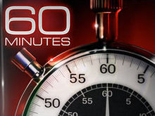 220px-New60minutes.jpg