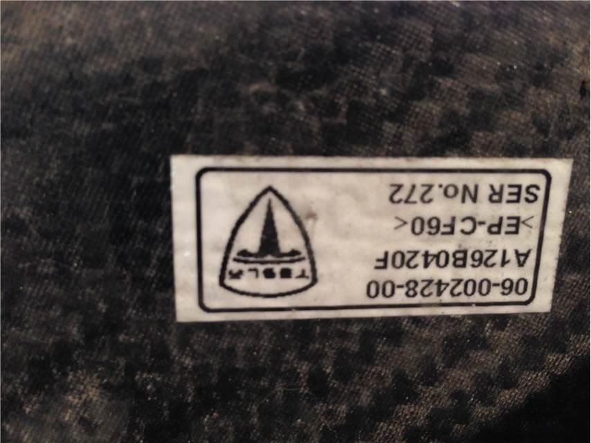 894fa7ff-45b6-4a64-8863-5b48bc9539692.JPG