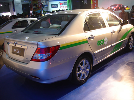 autoblog_china_dsc00099.jpg