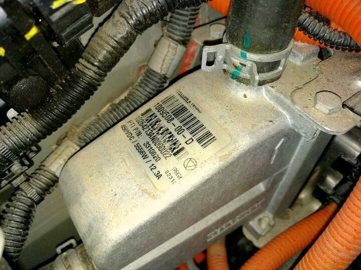 batt heater.jpg