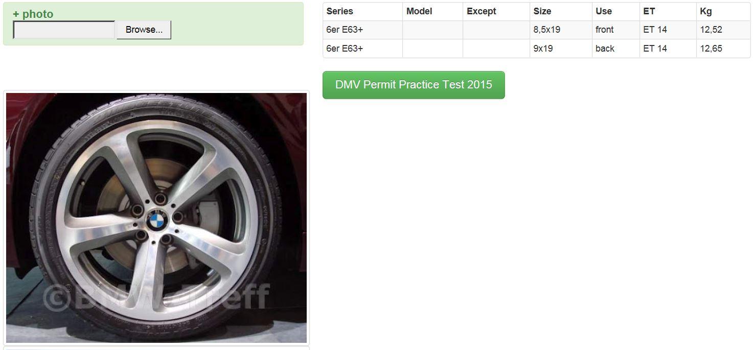 BMW 249 Weight 27.5  27.8 Lbs.JPG