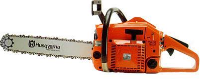 chainsaw-3.jpg
