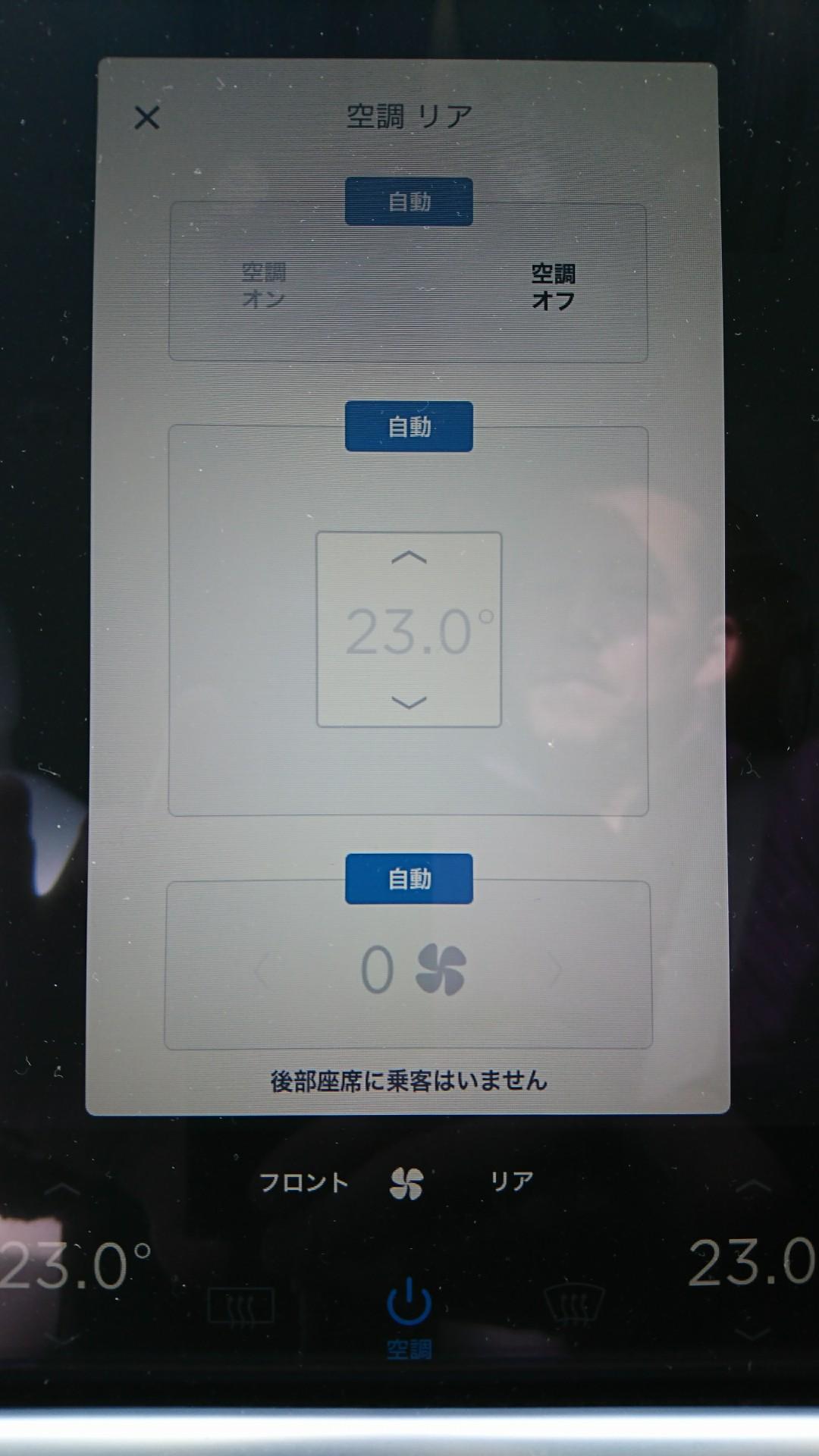 DSC_6758-1080x1920.JPG