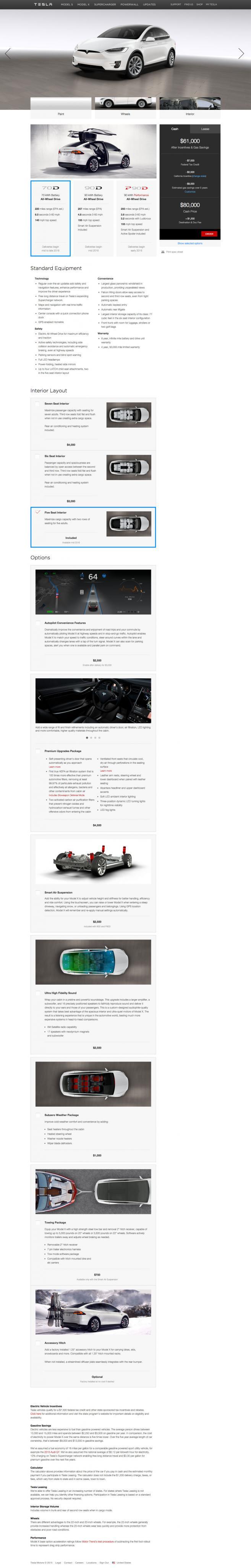 model-x-design-studio.jpg