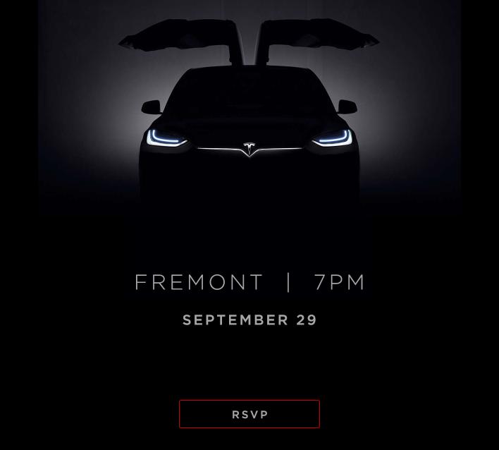 Model-X-Invite.png
