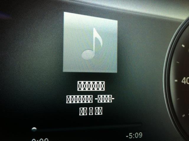 Music_image2_jerry.jpg