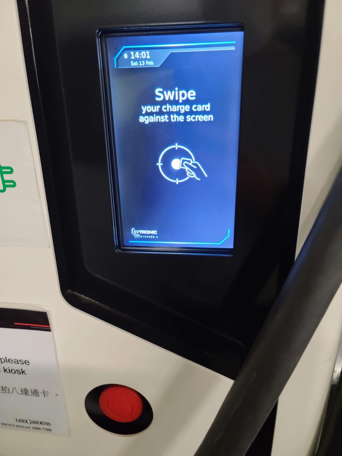 Non Tesla Charging Station Screen.jpeg