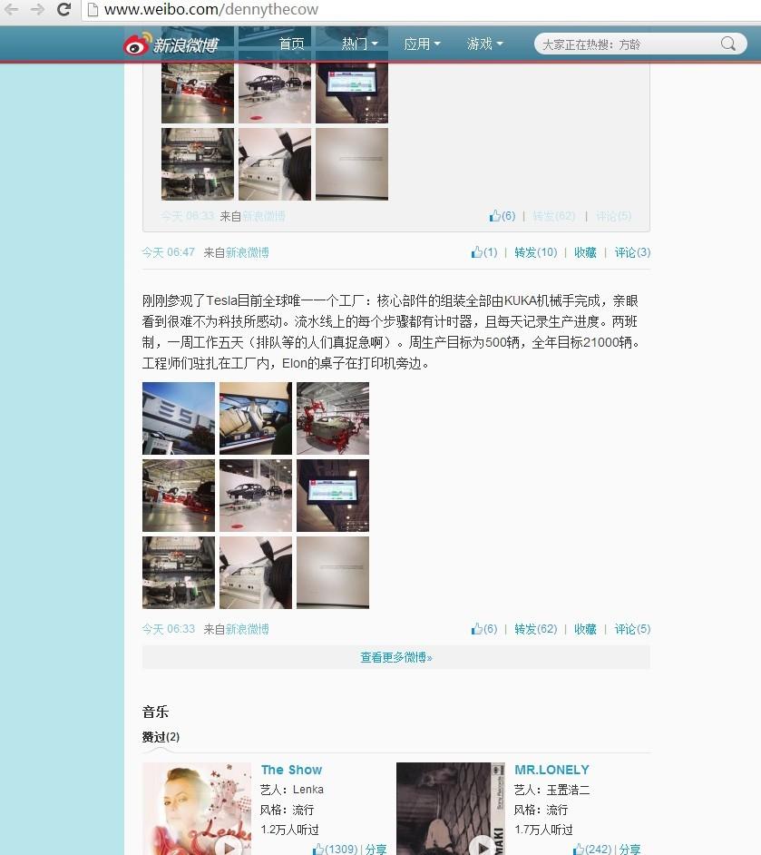 QQ图片20131025221250.jpg