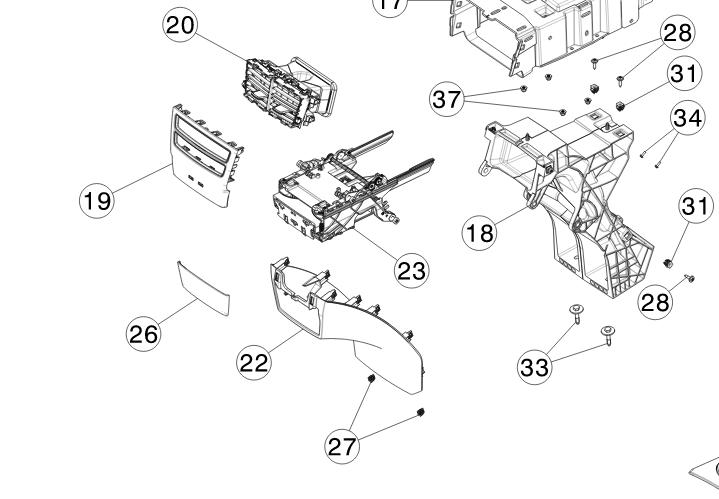 tesla-epc-model-s-aug2016-center-console.png