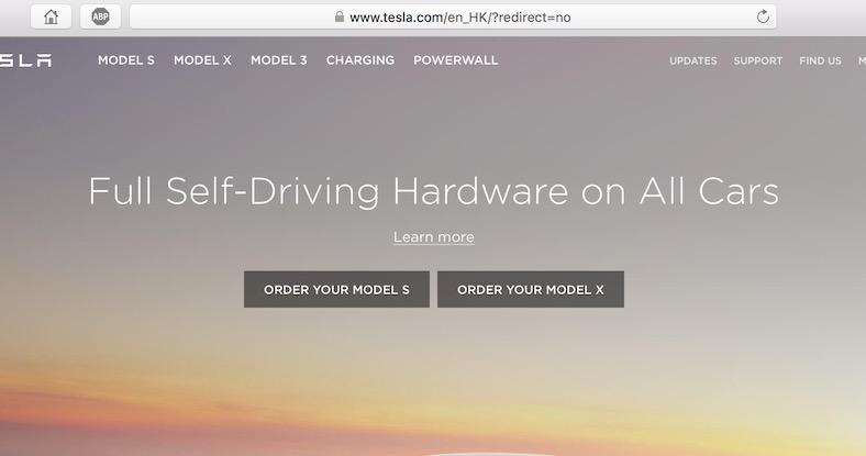 Tesla HK Homepage.jpg