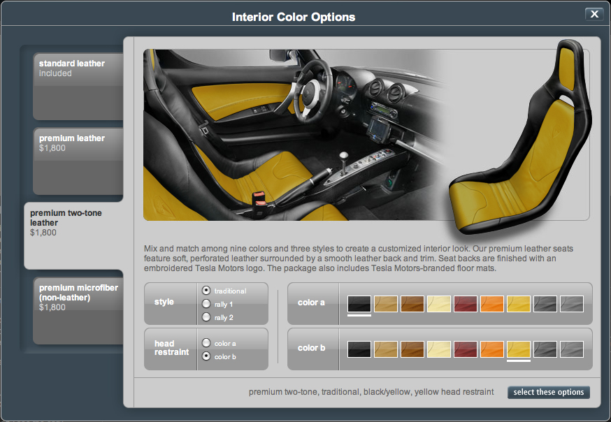 Tesla-interior.jpg