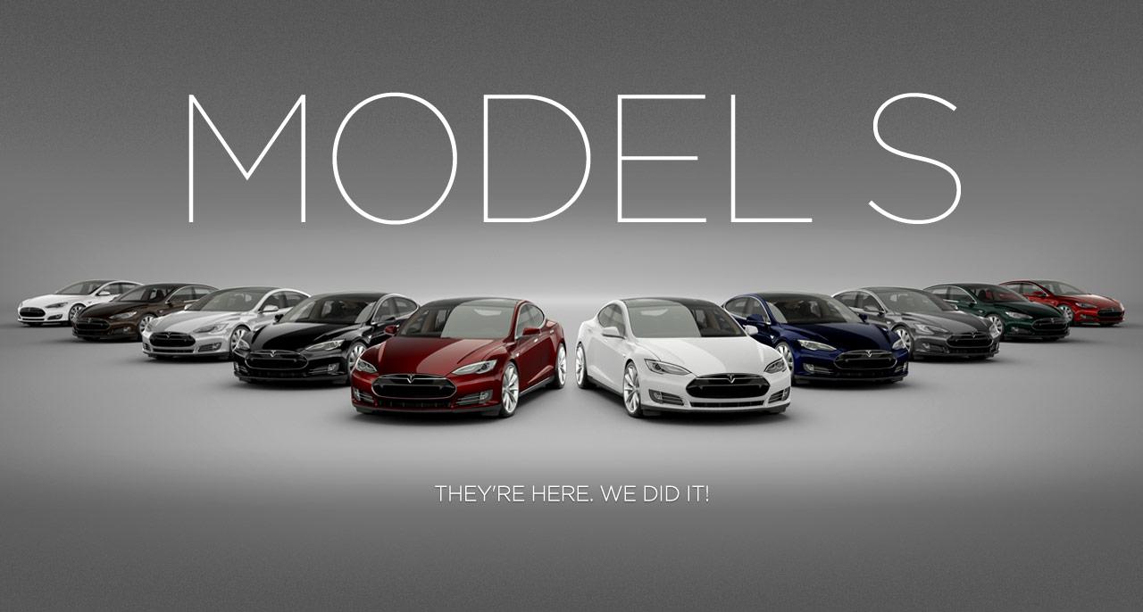 tesla model s (1).jpg