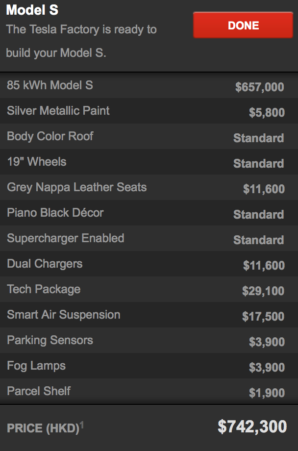 Tesla Model S config.png