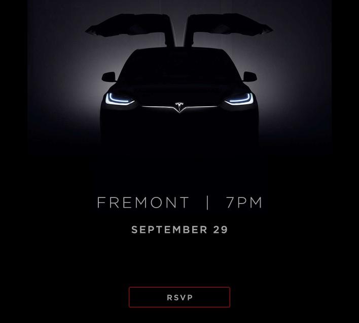 Tesla-Model-X-invite.jpg