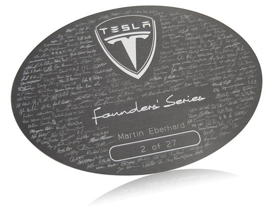 tesla-motors-founders-series.jpg