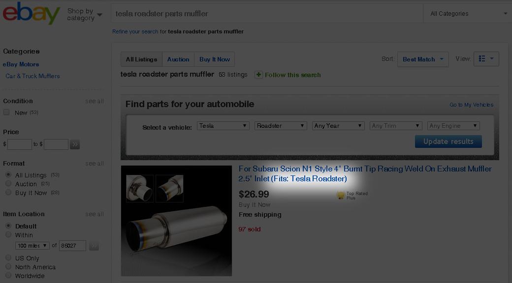 Tesla Muffler.jpg
