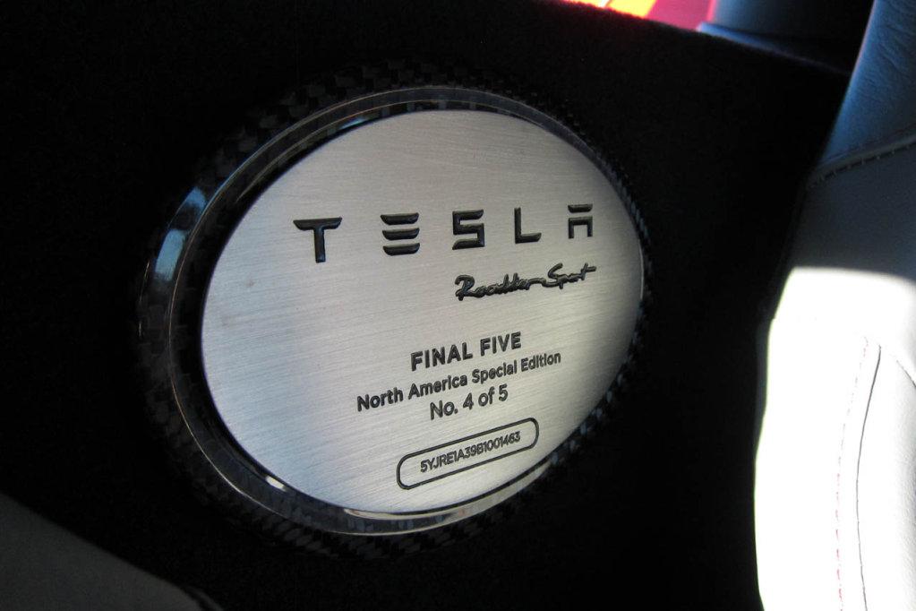 tesla-roadster-final-edition-8-1024x682.jpg