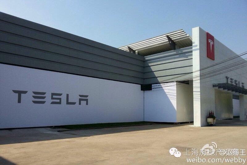 Tesla Shanghai Pudong 1.jpg