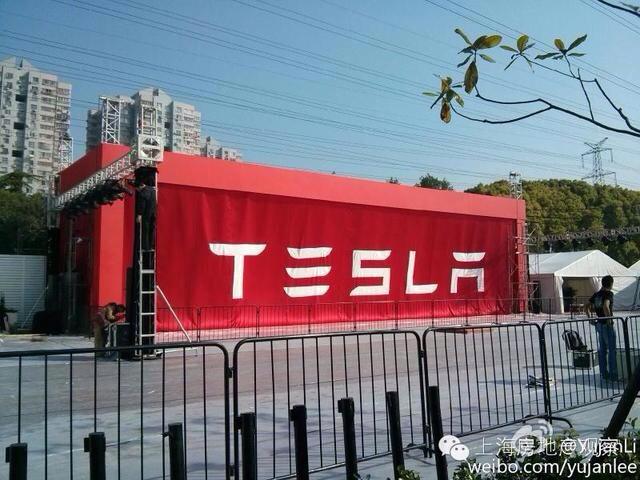 Tesla Shanghai Pudong 2.jpg