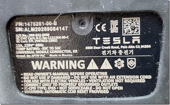 Tesla UMC 2.jpg