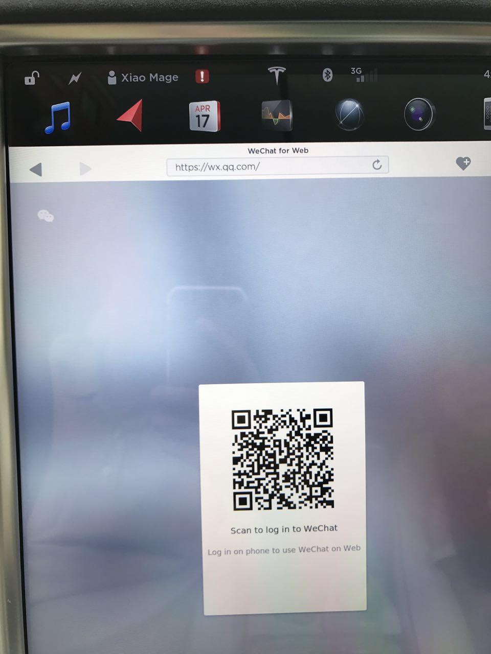 WeChat Image_20170417164412.jpg