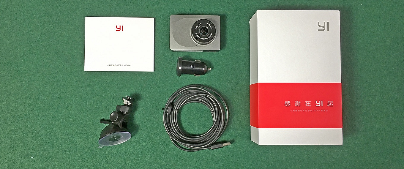 xiaomi-yi-dashboard-camera-03.jpg