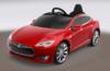 Tesla S for Kids.png