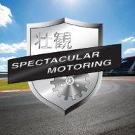 Spectacular Moto